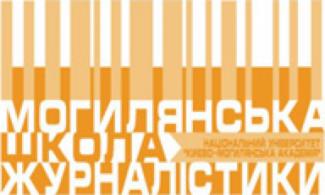 Києво-Могилянська Школа Журналістики